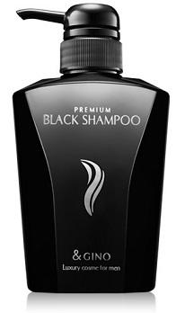 blackshampoo2